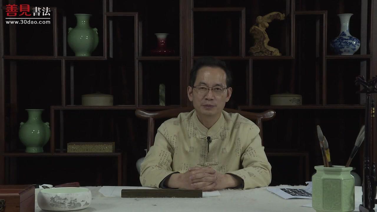 唐 颜真卿《多宝塔碑》系列课程