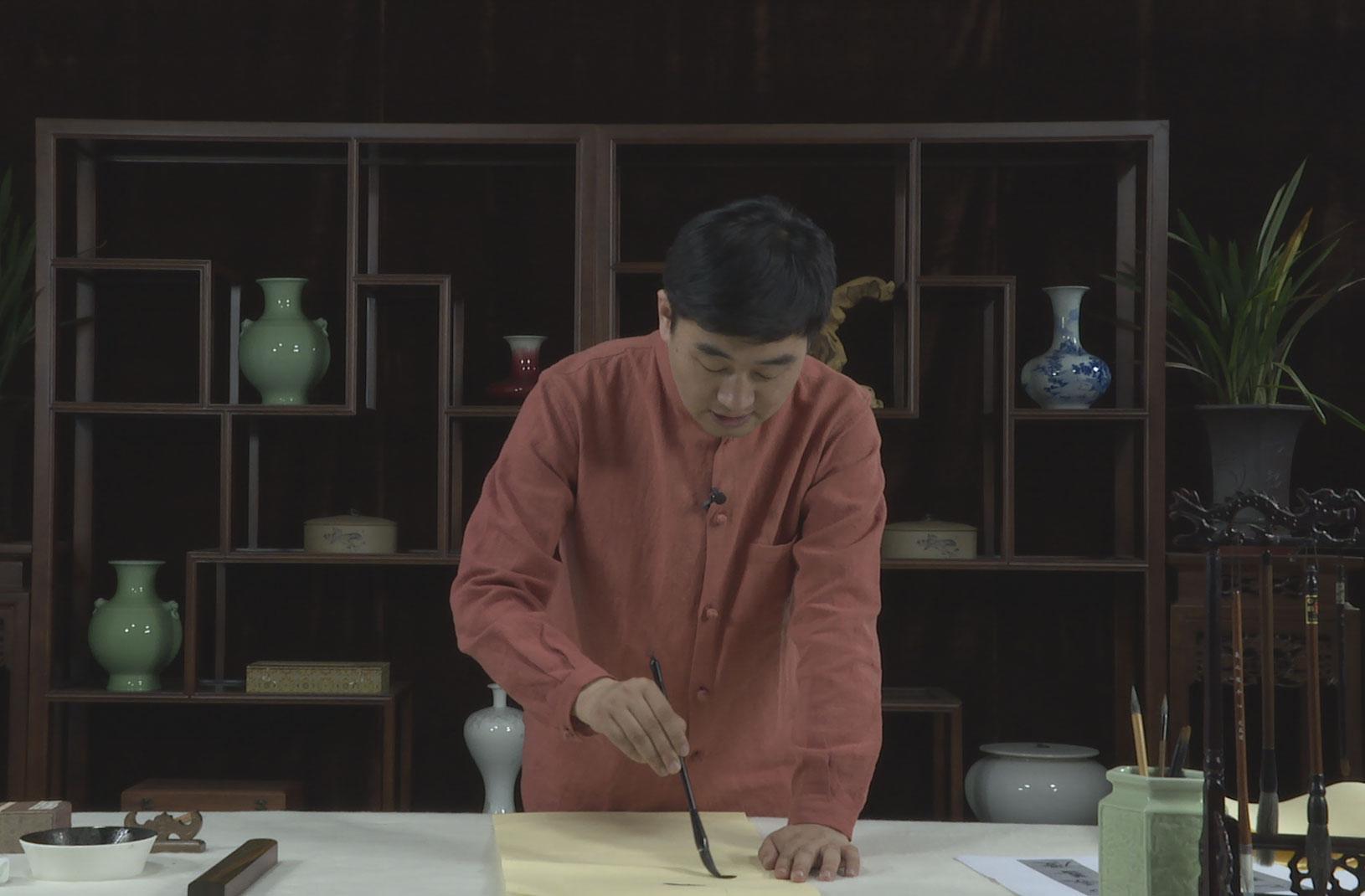 元 赵孟頫《楷书千字文》系列课程