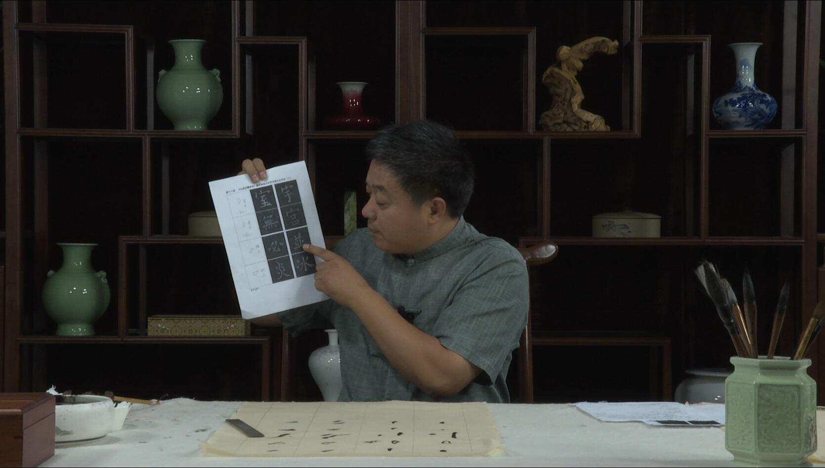 唐 欧阳询《九成宫醴泉铭》系列课程